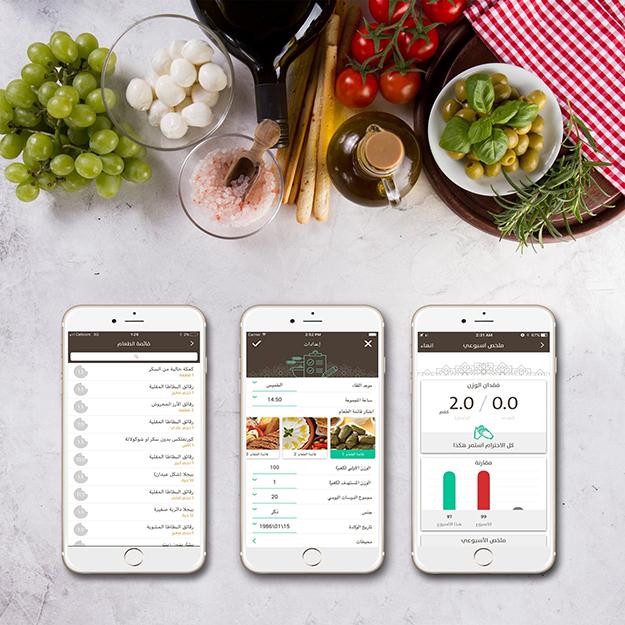 dawsat app
