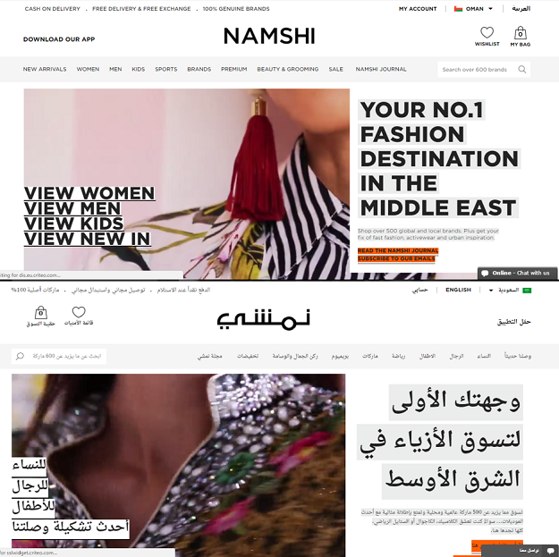 Namshi English to Arabic
